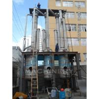Wholesale Pilot-Scale Double-Effect High Vacuum Falling Film Evaporator System from china suppliers