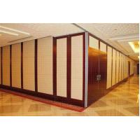 Buy cheap Collapsing Movable Wooden Folding Sound Proof Partitions Noise And Heat from wholesalers