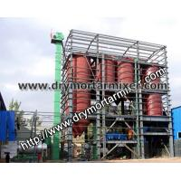 Wholesale Full automatic cement mortar mixer plant from china suppliers