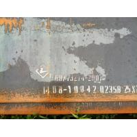 Wholesale Hot Rolled Carbon Steel Plate JIS Standard SS400 A106 For Shipbuilding from china suppliers