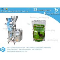 China Organic cat food and dog food packaging machine,flour vertical packaging machine with Auger filler on sale