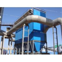 Wholesale Industrial Dust Extraction System With High Sealing Performance from china suppliers