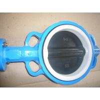 Wholesale SS410 / SS416 Wafer Butterfly Valve Disc Coated PTFE API 609 / ISO 5752 / BS 5155 from china suppliers