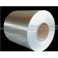 Standard ASTM GB Hot Rolled 201 Stainless Steel Coil / SS Coil 2.4mm - 6.0mm