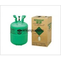 Wholesale refrigerant R22, refrigeration gas R22, pure gas from china suppliers