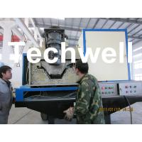 Wholesale Electric Control Super K Span Roll Forming Machine For 914-610 Arched Roof Panel from china suppliers