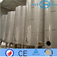 Wholesale 50m3 Stainless Steel Storage Tank For Rawness Milk Tank OEM Available from china suppliers