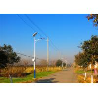 Wholesale Super Bright Solar Dusk To Dawn Street Light , Led Street Light With Solar Panel 40W 12V / 24V DC from china suppliers
