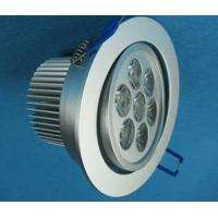 Wholesale Aluminum Recessed LED Ceiling Downlights 7W Epistar 630lm AC 265V from china suppliers