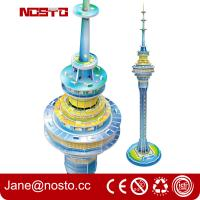 Wholesale 3d models diy assembly toys for kids Sky tower children novelty toys from china suppliers