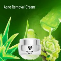China Aloe Vera Moisturizing Skin Anti Aging Dark Spots Whitening Acne Removing Cream For Woman on sale