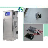 Wholesale Low Noise Ozone Generator Spare Parts With Enhanced Air Cooling 8G/hr from china suppliers