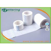 Wholesale Surgical tape non woven micropore adhesive tape porous paper tape nonwoven adhesive plaster from china suppliers