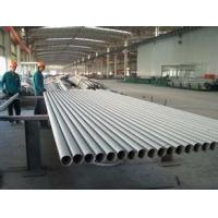 Wholesale ASTM A312 347/347H TP347H Stainless Steel Seamless Tubing Inox 347 Stainless Steel Tube For Industry from china suppliers