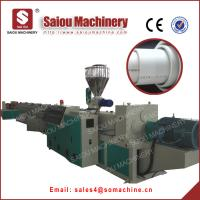 pvc pipe making machine for sale
