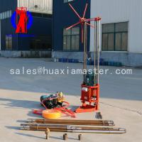 QZ-2A small portable sampling rig three-phase electric core drill  rig for rock for sale