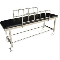 Wholesale Patient Transport Stretchers / Ambulance Trolley Bed With Side Rails And PU Foam from china suppliers