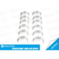 China Ford 2.5 3.0L DURATEC Engine Main Bearing , Engine Connecting Rod Bearing Set on sale