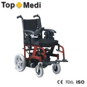 Wheelchair drive motors popular wheelchair drive motors for Motor wheelchair for sale