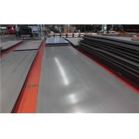 Quality s32760 Duplex Steel Plate 0.5 - 100mm,Super Duplex Stainless Steel Plate S32750 for sale