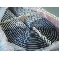 Wholesale JIS G3452 / JIS G3461 / JIS G3462 U Bend Annealed Tube With Bevel End , OD 31.75mm from china suppliers