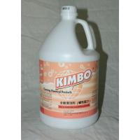 Buy cheap Multi - Purpose House Cleaning Detergents High Efficiency Detergent from wholesalers