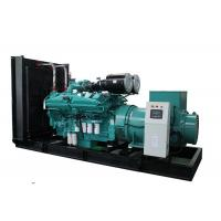 China Military Open Type Genset 220KW / 275KVA Prime Power With Battery Isolator Switch on sale