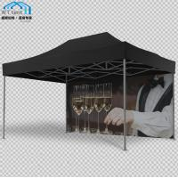 China 10 x 20 Ft Washable Outdoor Folding Tent Plastic Connector PU Coated on sale