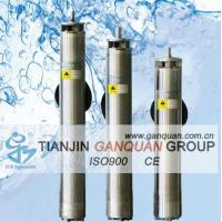 Quality QJR submersible hot water pump for geothermal well for sale