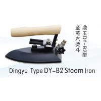 Buy cheap DY-B2 Steam Iron from wholesalers