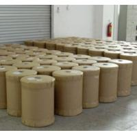 Wholesale BOPP adhesive tape Jumbo rolls from china suppliers