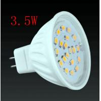 Wholesale MR16 LED spot light 12/20V available replace the conventional halogen bulbs from china suppliers