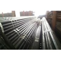 Quality SGS BV Carbon Seamless Steel Pipe API 5CT 5L Standard for sale