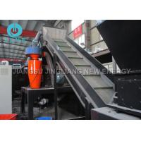Wholesale Copper Radiator Scrap Recycling Granulator And Separator Machine from china suppliers