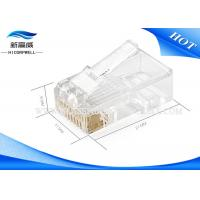 Wholesale Gold Plated Ethernet Net Cable , CAT5 8p8c Rj45 Connector Ethernet Network LAN Cable from china suppliers