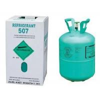 Wholesale R507 Refrigerant Gas from china suppliers