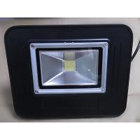 Wholesale 20W Outdoor Led Floodlight For Building Wall / Airports 2700 - 7000K from china suppliers