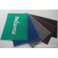 China PVC Coil Mats durable carpets,plastic mat with firm backing on sale