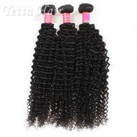 Wholesale Natural Color Kinky Curly 100g 6A Virgin Hair  Can Be Dye Permed from china suppliers