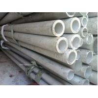 Wholesale Hastelloy C-276 Nickei Alloy Stainless Steel Seamless Tube / Pipe Super Alloy from china suppliers