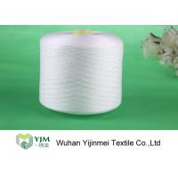 Wholesale Smooth Polyester Core Spun Yarn , High Tenacity Polyester Yarn Raw White / Colored from china suppliers