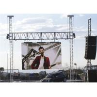 Wholesale 500*1000mm Outdoor Ultra Thin LED Display , 5500nits High Brightness LED Screen from china suppliers