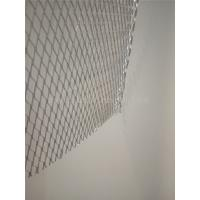 China Durable Expanded Metal Grating , Galvanized Expanded Metal Lath 0.40mm Width on sale