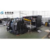 Buy cheap Automatic feeder Cardboard Creasing and Die cutting machine / Die Punching from wholesalers