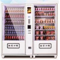 Wholesale Hawthorn Coil Healthy Food Vending Machine , Snack Credit Card Vending Machines from china suppliers