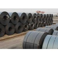 Wholesale Colded Rolled Steel Coils Carbon Steel Plate with Thickness 0.3mm-50mm from china suppliers