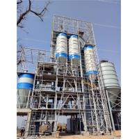 Buy cheap Fully Automatic Dry Mortar Production Line Annual Output 20000 Tons from wholesalers