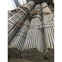 Wholesale ASTM A519 Gr1020 Cold Drawn Seamless Pipe With Heat Treatment Bright Surface from china suppliers