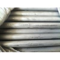 Wholesale ASTM Standard Seamless Stainless Steel Round Pipe ISO Certification from china suppliers