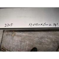 Quality F51 Duplex 2205 Technical Data Sheet Stainless Steel S32205 Alloy Material for sale